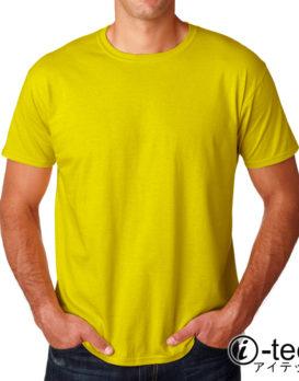 Round Neck T Shirt Archives 3d Sublimation Machine